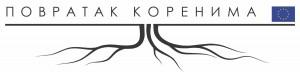 povratak-korenima-logo